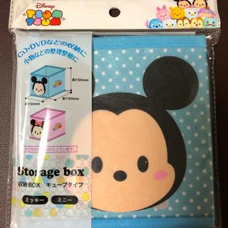 Disney - ディズニーツムツム✨収納BOX ミッキー