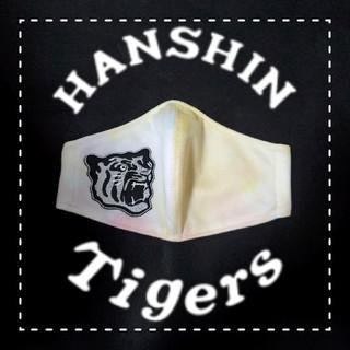 ハンシンタイガース(阪神タイガース)の阪神タイガースグッズ 観戦グッズ インナーマスクカバー(応援グッズ)