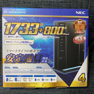 エヌイーシー(NEC)の(新品未開封)NEC PA-WG2600HP3 無線ルーター(PC周辺機器)