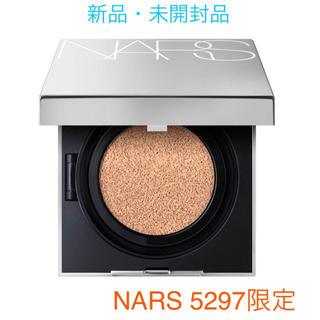 NARS - 【新品】NARS クッションファンデーションケース シルバー5297