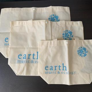 アースミュージックアンドエコロジー(earth music & ecology)の【earth music&ecology】ショッパー大小3枚組(ショップ袋)