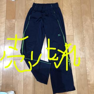 MIZUNO - ミズノ Mizuno レディース  ジャージ 下 ズボン Sサイズ