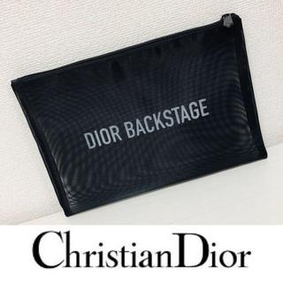 Christian Dior - ディオール メッシュポーチ ノベルティ