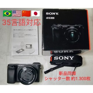 SONY - 超美品 SONY ILCE−6300 ILCE-6300L
