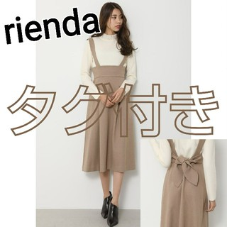 リエンダ(rienda)の【タグ付】rienda Wool like Back Ribbon J/W SK(ロングワンピース/マキシワンピース)