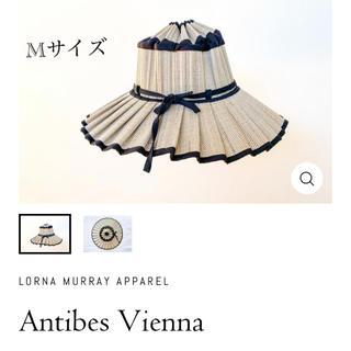 ロンハーマン(Ron Herman)のLORNA MURRAY Antibes Vienna  Mサイズ(麦わら帽子/ストローハット)