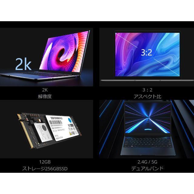 Microsoft(マイクロソフト)の新品CHUWI GemiBook13 12GB 256GB 2K IPS 3:2 スマホ/家電/カメラのPC/タブレット(ノートPC)の商品写真