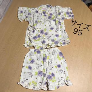 スヌーピー(SNOOPY)のサイズ95  甚平(甚平/浴衣)