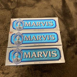 マービス(MARVIS)のMARVIS(アクアティックミント)85ml 3本セット(歯磨き粉)