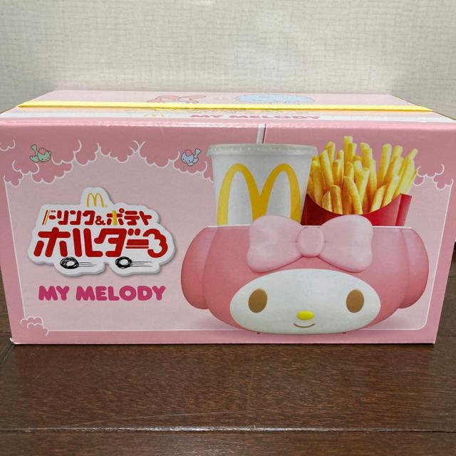 マクドナルド マイメロディ ドリンク ポテト ホルダー エンタメ/ホビーのおもちゃ/ぬいぐるみ(キャラクターグッズ)の商品写真