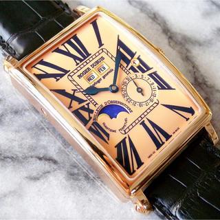 ロジェデュブイ(ROGER DUBUIS)のロジェデュブイ マッチモア(腕時計(アナログ))