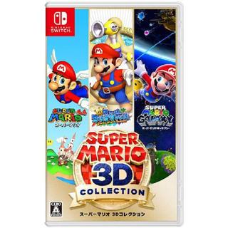 Nintendo Switch - Switch◆未開封 スーパーマリオ 3D コレクション