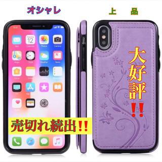 ☆おしゃれな手帳型 iPhoneケース☆