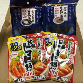 カゴメ(KAGOME)の昆布 出汁 KAGOME 鍋スープ 一人暮らしにも(レトルト食品)