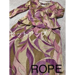 ROPE - ❤️ROPE❤︎ロペ❤️セットアップ