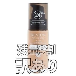 レブロン(REVLON)のレブロン カラーステイメイクアップ / 訳あり(ファンデーション)