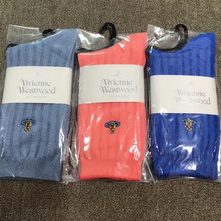 Vivienne Westwood - 新品ヴィヴィアンウエストウッド  靴下ソックス【3足セット】