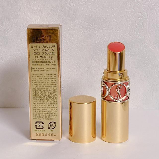 Yves Saint Laurent Beaute(イヴサンローランボーテ)のイヴサンローラン ルージュ ヴォリュプテ シャイン No15 口紅 コスメ/美容のベースメイク/化粧品(口紅)の商品写真