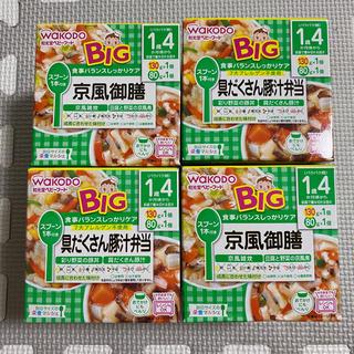 ワコウドウ(和光堂)のベビーフード(和光堂 1歳4ヶ月頃から)(レトルト食品)