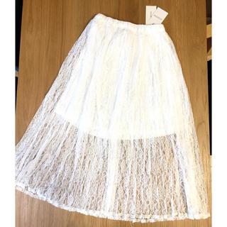 ウィゴー(WEGO)の⭐︎新品⭐︎WEGO 2way レースプリーツスカート ホワイト(ロングスカート)