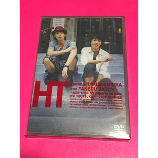 佐藤健 三浦春馬 DVD