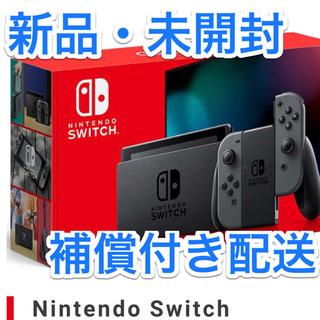Nintendo Switch - 新品未使用 Nintendo Switch  本体 任天堂 スイッチ グレー