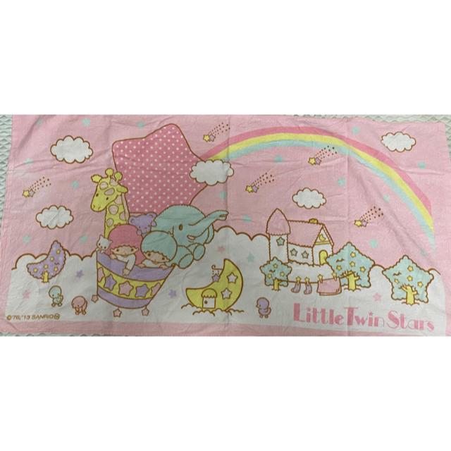 サンリオ(サンリオ)のキキララ バスタオル エンタメ/ホビーのおもちゃ/ぬいぐるみ(キャラクターグッズ)の商品写真