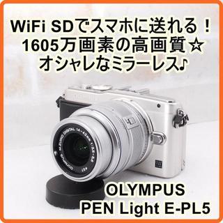 Canon - ★ おしゃれなミラーレス オリンパス E-PL5 スマホ転送OK ★