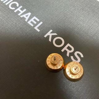マイケルコース(Michael Kors)の[期間限定値下げ]MICHEAL KORS  ピアス (ピアス)