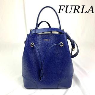 フルラ(Furla)のFURLA ステイシー 巾着 ショルダーバッグ(ショルダーバッグ)