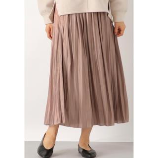 レプシィム(LEPSIM)のフィラメントロングスカート <モカ>(ロングスカート)