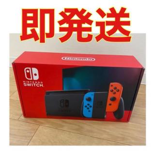 Nintendo Switch - 即発送】新品 Nintendo Switch 任天堂スイッチ 新型 ネオン