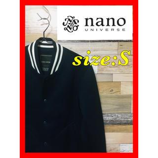 ナノユニバース(nano・universe)のNANO UNIVERSE(ナノユニバース) スタジャン メンズS 美品 特価(スタジャン)
