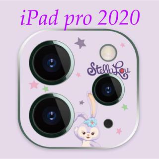 ステラルー(ステラ・ルー)の〖新品〗iPadpro2020 カメラプロテクター ステラルー✦カメラ保護(その他)