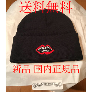 Chrome Hearts - 国内正規品!新品!chromehearts matty boy Knit Cap