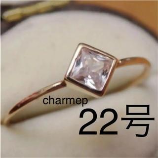 即購入OK【CR275】スクエアラインストーン華奢リング指輪大きいサイズ(リング(指輪))