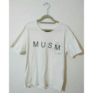 セマンティックデザイン(semantic design)のsemanticdesign セマンティックデザイン デザインTシャツ Tシャツ(Tシャツ/カットソー(七分/長袖))