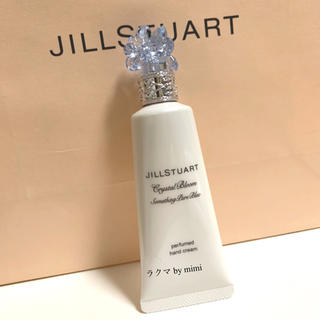 ジルスチュアート(JILLSTUART)の未使用 サムシングピュアブルー ハンドクリーム ジルスチュアート(ハンドクリーム)