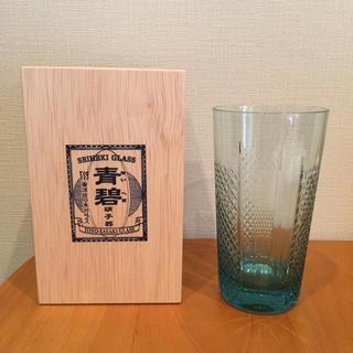 東洋佐々木ガラス - 新品 東洋佐々木ガラス 青碧 硝子器 タンブラー