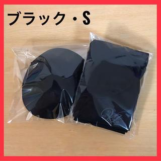 viageナイトブラ ブラック Sサイズ