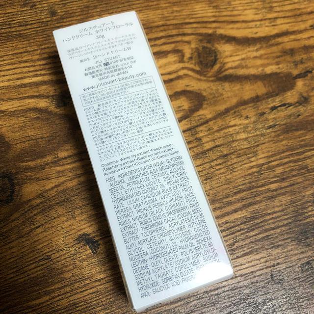 JILLSTUART(ジルスチュアート)のジルスチュアート ハンドクリーム 新品 コスメ/美容のボディケア(ハンドクリーム)の商品写真