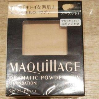 MAQuillAGE - 新品 OC10 マキアージュ ドラマティックUV ファンデ
