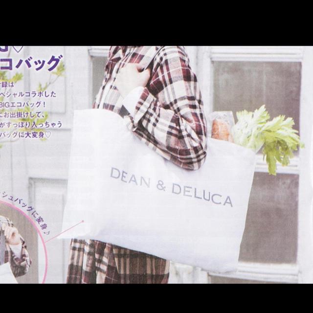 DEAN & DELUCA(ディーンアンドデルーカ)の2個セット 付録のみ ディーンアンドデルーカ エコバッグ  ゼクシィ 11月号 レディースのバッグ(トートバッグ)の商品写真