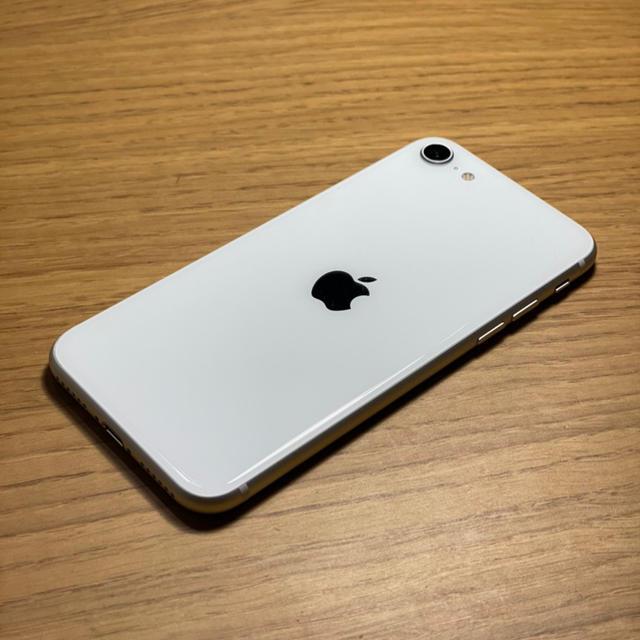 iPhone(アイフォーン)のiPhone SE2 256gb SIMフリー バッテリー100% スマホ/家電/カメラのスマートフォン/携帯電話(スマートフォン本体)の商品写真