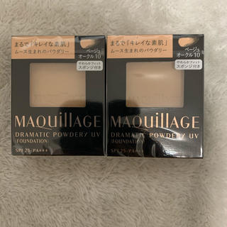 MAQuillAGE - マキアージュ ファンデーション ベージュオークル10 ☆2個セット☆