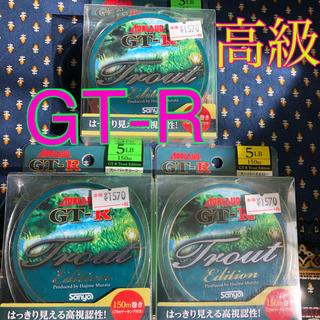 サンヨー ナイロンライン  GT-R トラウト エディション 150m  3個(釣り糸/ライン)
