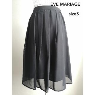 イヴマリアージュ(EVE MARIAGE)の未使用 EVE MARIAGE ふんわりスカート(ひざ丈スカート)