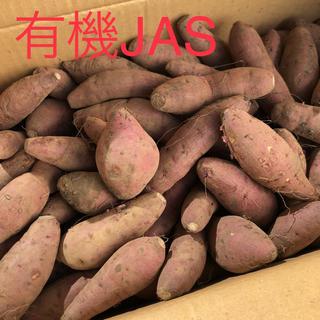 有機無農薬栽培 鹿児島県産 オーガニック 紅はるか 5キロ 産地直送でお届け♫(野菜)