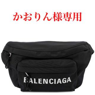 バレンシアガ(Balenciaga)のBALENCIAGA バレンシアガ ボディバッグ  保存袋付き(ボディーバッグ)