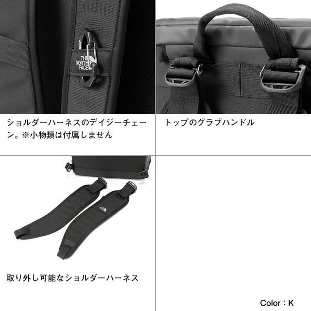 THE NORTH FACE(ザノースフェイス)のTHE NORTH FACEノースフェイス リュック ビーシーギアバケットパック メンズのバッグ(バッグパック/リュック)の商品写真